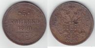 5 Kopeken 1860 E.M. Russland Alexander II. 1855-1881 gutes sehr schön-v... 79,00 EUR  +  10,00 EUR shipping