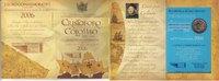 2 Euro 2006 San Marino Christopher Columbus bankfrisch im Originalblister  89,00 EUR  +  10,00 EUR shipping