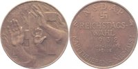 Medaille 1932 Militaria (Kriege, Kriegerve...