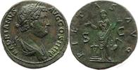 Roman Imperial sestertius Hadrian
