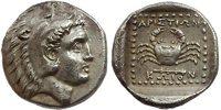 AR didrachm 337 - 330 B Ancient Greek Inse...