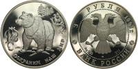 1993  Russland 3 Rubel 1993 Braunbär pp
