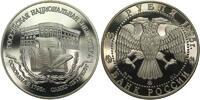 Russland 3 Rubel 1995 1. Russische nati...