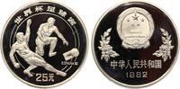 1982  25 Yuan China 2 Fußballspieler pp  85,00 EUR  +  7,00 EUR shipping