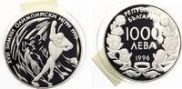 1996  Bulgarien 10000 Leva Eisschnelllauf pp