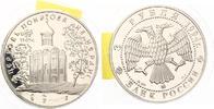 1994  Russland 3 Rubel 1994 Pokrow Kirche pp