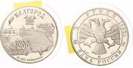 1995  3 Rubel 1995 1000 Jahre Belgorod pp