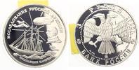1995  russland 3 Rubel 1995 Arktisexpedit...