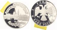 1996  3 Rubel 1996 Kreml in Tobolsk pp