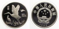 1992  China 10 Yuan Schwarznabelstörche pp