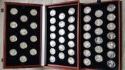 1991 - 1993  Cook Island 52 x 50 Dollars  500 Jahre Amerika Komplettsa... 1350,00 EUR  +  7,00 EUR shipping