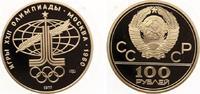 1977  100 Rubel Olympische Spiele 1980 pp