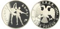 3 Rubel 1994 Ballett pp