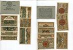 1921  Lennep 3 x 50 Pfennig + 4 x 75 Pfen...