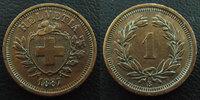 1887 B SUISSE, SCHWEIZ, SWITZERLAND Suiss...