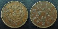 1903-1905 Chine, China, Chinese Chine, Ch...