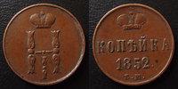1852 EM Russie, Russian, Russia Russie, Russia, 1 kopeck 1852 EM, Nico... 15,00 EUR  +  6,00 EUR shipping