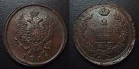 1816 EM Russie, Russian, Russia RUSSIE, RUSSIA, 2 kopecks 1816 EM/HM, ... 45,00 EUR  plus 6,00 EUR verzending