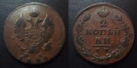 1814 Russie, Russian, Russia RUSSIE, RUSSIA, Alexandre Ie, 2 kopecks 1... 55,00 EUR  +  6,00 EUR shipping