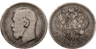 1 Rubel 1896 * Russland Nikolaus II. 1894-...