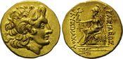 AV Stater  Kleinasien, Pontos, Mithradates VI. Eupator, 120-63 v.Chr, vz
