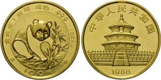 100 Yuan 1988 China, Panda, st