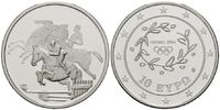 10 Euro 2004 Griechenland, Olympiade Athen...