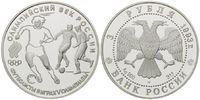 3 Rubel 1993, Russland, 100 Jahre Olympisc...