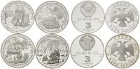4x 3 Rubel 1990-1994 Russland, Russische E...