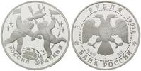 3 Rubel 1993 Russland, Kosmonauten, PP