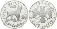 3 Rubel 1995, Russland, Luchs, PP