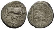 AR Drachme (200-30 v.C Griechenland, Illyr...