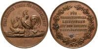 Br.-Medaille o.J., Deutschland, Verdienstm...