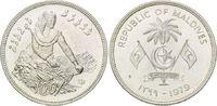 100 Rupien 1979 Malediven, FAO, st