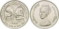 600 Baht 1980 Thailand, FAO, st