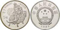5 Yuan 1985, China, Chinesische Kultur - L...