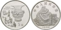 5 Yuan 1992, China, Bronzezeitliches Metal...