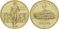 20000 Drachmen 1996 Griechenland, Speerwer...