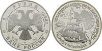 3 Rubel 1994 Russland, Route der Antarktis...