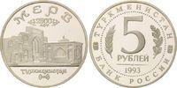 5 Rubel 1993, Russland, Bauwerke in Merv (...
