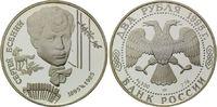 2 Rubel 1995, Russland, 100. Geburtstag vo...