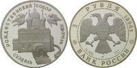 3 Rubel 1994, Russland, Kathedrale Mariä G...