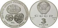 3 Rubel 1989, Russland, Alte russische Mün...