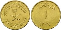 1 Guinea AH 1377=195 Saudi Arabien, Sa ud ...