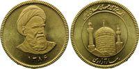 Azadi 1386 = 2007 Iran,  vz-st, Prüfspur a...