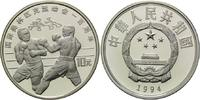 10 Yuan 1994, China, 100 Jahre Olympische ...