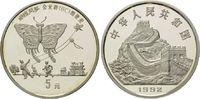 5 Yuan 1992, China, Drachen in Schmetterli...