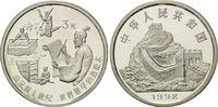 3 Yuan 1992, China, Papierherstellung, PP