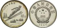 10 Yuan 1992, China, Olympia 1994 in Lille...