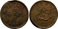 5 Cash 1906, China, Ching-Dynastie, 1644-1...
